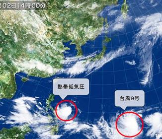 台風9号に続き台風のたまご