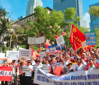 中韓系団体、安倍首相車列に抗議「ロスのホテル前騒然」