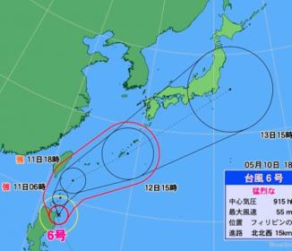台風6号 12日頃沖縄へ接近 その後、関東へ接近か