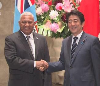 安倍総理フィジーへの資金協力約9億円を表明