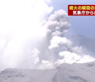 《ひまわり8号》撮影、爆発的噴火の瞬間は…