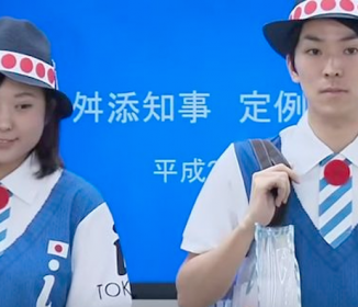 ウソだろ!? 東京五輪の服、ただのプリントシャツだということが判明…