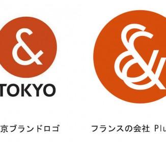 舛添知事発表のロゴ、ネット上では「完全にパクリ」