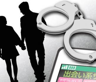 女子高生と?駆け落ち?逃避行 相思相愛でも「誘拐」か 27歳男逮捕、「二度とせぬ」誓いを破った代償