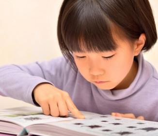 子どもを「本好き」に変える、ただ1つの方法『いきなり本を読むのはハードルが高すぎる』