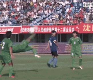 中国サッカー史上「ある意味奇跡」なスーパープレイgifwww全員やらかしすぎ