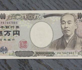 俺「チャージお願いします」→1万円札 バカ店員「おいくらですか?」 俺「え?」