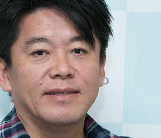 堀江貴文氏がTwitterで記者の電話番号晒す しつこい取材に立腹