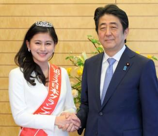 首相、ミス日本に「立候補打診」 官邸で表敬訪問受ける