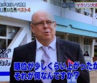 【悲報】フィンランド人が日本の教育を痛烈批判