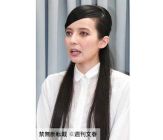 """ベッキーの""""フライング番組収録""""に川谷元妻が抗議文を送った!"""
