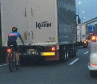 「これだから自転車は…」車のドライバーが恐怖する自転車の走り方が波紋を呼ぶ
