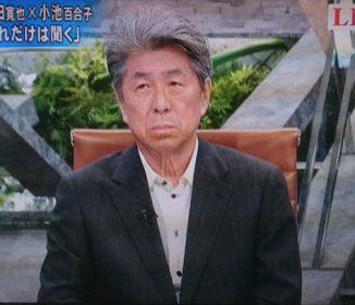 【悲報】鳥越俊太郎さんの表情がやばすぎる件・・・これもう完全に