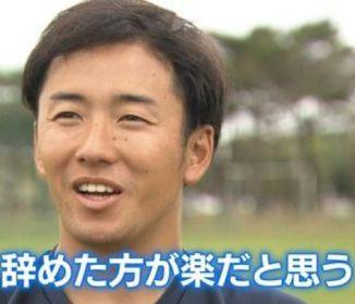 【驚愕】斎藤佑樹さんの末路がこちらです…ガチで終わる…