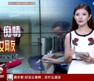 中国の空港にオランダ男性10日間滞在、ネット上の「彼女」現れず