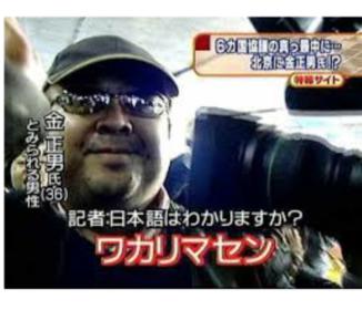 小池百合子 金正男密入国時に「日本から出すな」と進言