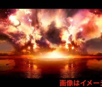【速報】和歌山県沖で韓国の船が爆発 韓国人死亡