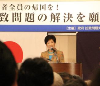 小池都知事「朝鮮学校に都民の税金使えない」
