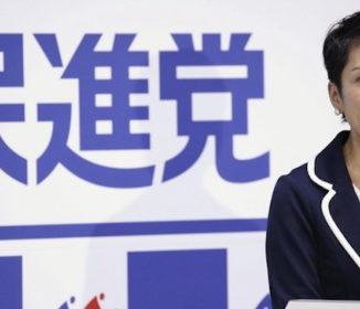 蓮舫代表、小池知事の政治塾「我々の仲間も参加したい」
