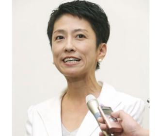 【速報】蓮舫、二重国籍認める