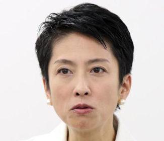 民進党の蓮舫代表「謙虚に受け止める」「二重国籍」問題で48%が「納得できる説明ない」