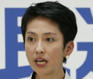 蓮舫氏は台湾籍保持を自覚して民進党代表選を戦っていたのではないか?申請時にパスポートを所持していたということは…