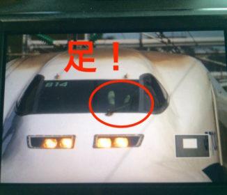 新幹線運転士、両足投げ出し運転をツイッター民に拡散され発覚 「足伸ばして楽な姿勢とりたかった」