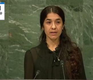 「イスラム国」の性奴隷にされていた女性2人にサハロフ賞