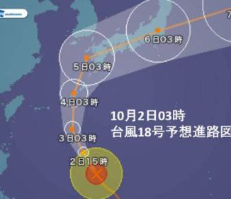 【台風18号情報】急速に発達、非常に強い勢力で沖縄へ