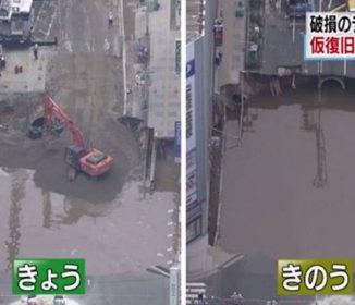 博多駅前の復旧がたった2日で大幅に進む「ニッポンのテクノロジーあたまおかしい」