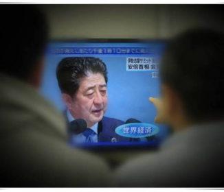 """東京五輪まで続投可能の安倍首相、 """"有力後援者""""は中国?習指導部と「持ちつ持たれつ」の奇妙な関係も"""