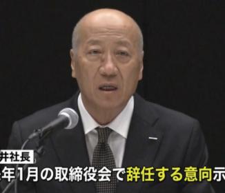 違法長時間労働 電通・石井社長が辞意表明