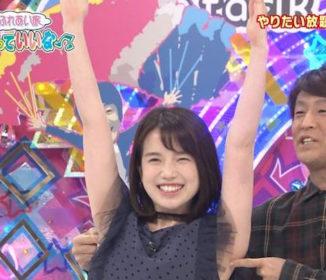 弘中アナの「出血大サービス」に視聴者大興奮「ありがとうホリケン」