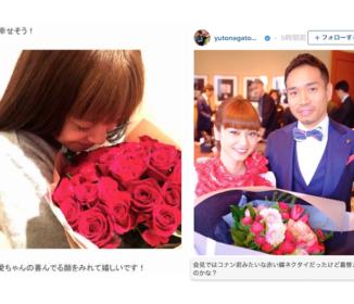 <結婚>「来年1月29日に長友愛梨になります」平愛梨 、長友佑都との結婚をSNSでも報告