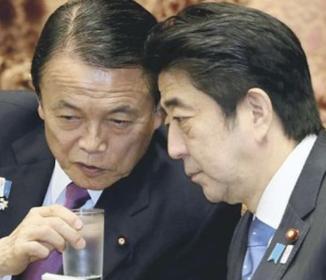 麻生太郎「約束も守れない、貸した金も返ってこない国とスワップなんか出来るわけない」