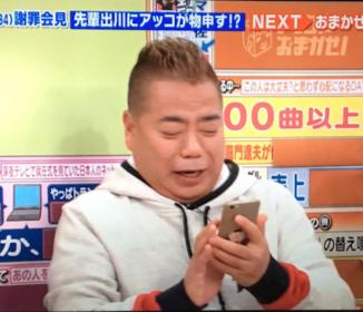 和田アキ子さん「狩野心配やなあ・・・せや!『生放送中・・・』おい出川、電話掛けろや!」