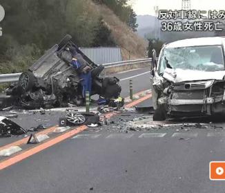 反対車線にはみ出し衝突…36歳女性死亡 6人重軽傷