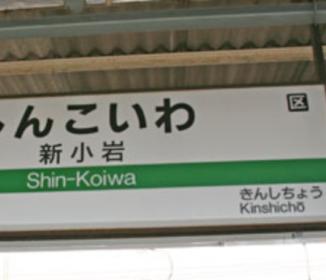 トランプ発言で相場が大きく動き、新小岩駅で人身事故