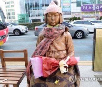 外交公館前の造形物設置「望ましくない」=韓国外交部