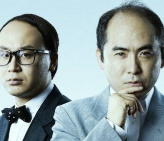 斎藤さんとたかしの給料格差、予想外すぎて。。。。