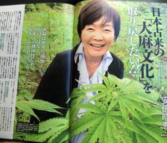 安倍昭恵さんが名誉職を務めている団体一覧