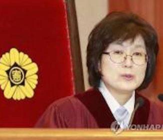 朴氏に罷免を宣告した女性裁判官の末路