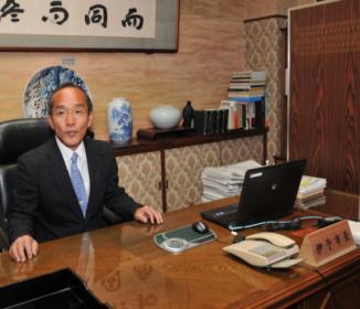 伊予市長  『退職金22円…本来なら1909万円超』