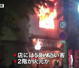 焼肉店で火事でやかれ、1人死亡、2人重傷