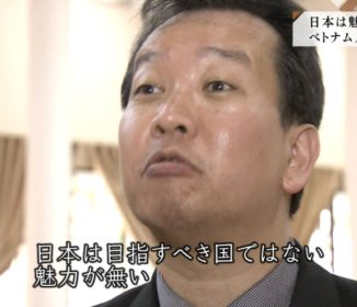 ベトナム人「日本で働きたくない。もうあの国には魅力が無い」