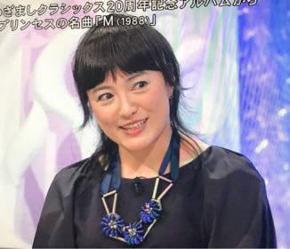 【画像】仲間由紀恵さんの現在の姿がやばい・・・