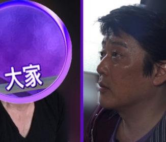 坂上忍、番組内でお手柄 盗聴犯を警察に引き渡す「僕も驚いた」