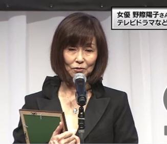 速報:女優の野際陽子さん死去