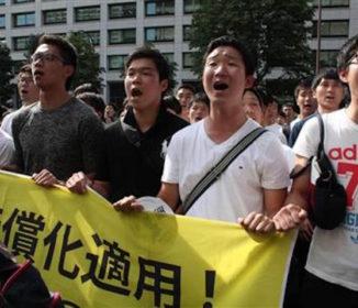 朝鮮学校の無償化訴訟 原告敗訴で怒号「朝鮮人をなめるな!」