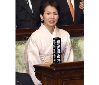 豊田真由子議員 涙を浮かべ生い立ち語る「経済的に苦しいという経験も」